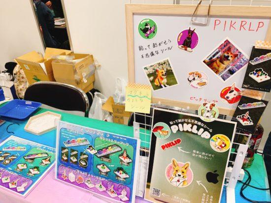 ドット絵の祭典「Pixel Art Park 5」に和尚こと、いたのくまんぼう氏が新作を携えて出展!「お布団で遊んでウトウト寝落ちして欲しい」」