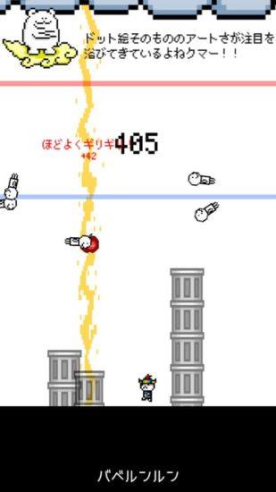 神になって人間が建てる塔を破壊しよう!見極めがシビアなタップゲーム「バベルンルン 神々のラグナロクま」