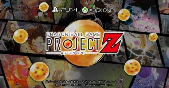 「ドラゴンボール」新作アクションRPG『ドラゴンボールゲーム プロジェクトZ(仮称)』が2019年内に発売決定
