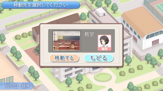 Switchで1月10日発売予定の恋愛アドベンチャーゲーム『A系ヲタク彼女』 がニンテンドーeショップにて情報公開