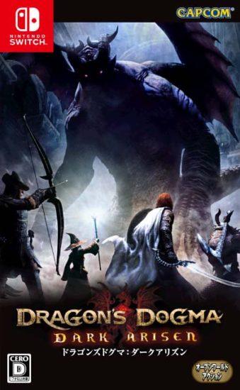 Nintendo Switch向けオープンワールドアクション『ドラゴンズドグマ:ダークアリズン』が2019年4月25日に発売!