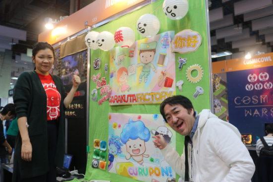 台北ゲームショウ2019が開幕!「ゲーム産業は、国、性別、年齢を問わない幸せな産業」