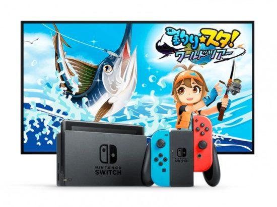 Nintendo Switch用ソフト「釣りスタ ワールドツアー」が1月31日よりダウンロード配信開始