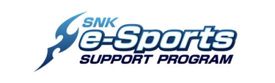 SNK、eスポーツ選手の海外遠征を支援するプログラムをスタート