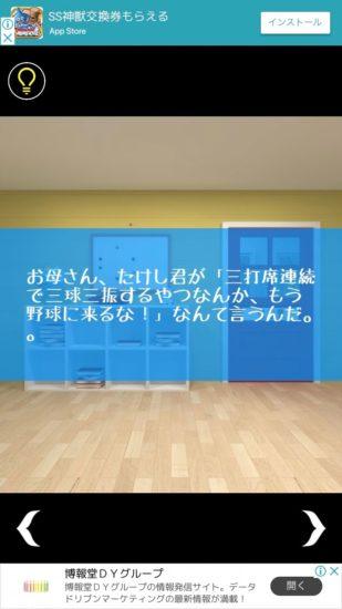 ナカユビ・コーポレーションの脱出ゲーム集を楽しもう!