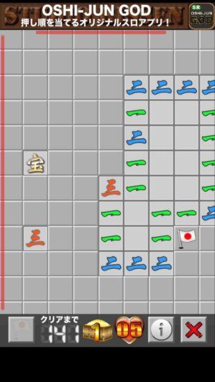 「Studio Rissen」のゲーム特集!実写版脱出ゲーム「1Kからの脱出」やガチャでダメ人間が出て来るゲームなど