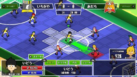 タクティカルRPG要素を含むサッカーゲーム『がんばれ!スーパーストライカーズ』がSwitchで発売決定