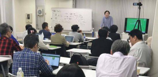 ゲーミファイ・ネットワーク第4回勉強会が2月18日に秋葉原にて開催、テーマは「ゲームで問題解決を!研修に活用できるオリジナルアナログゲームの作り方」