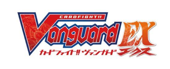 トレーディングカードゲーム『カードファイト!! ヴァンガード エクス(EX)』が2019年秋にSwitch、PS4で発売決定!