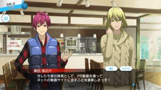 アイドル育成スマホゲーム『Readyyy!』が2月1日より配信開始