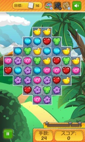風船を並べて消すパズルゲーム『バルーンポップパズル』が「Yahoo!ゲーム」にて2月22日より配信開始