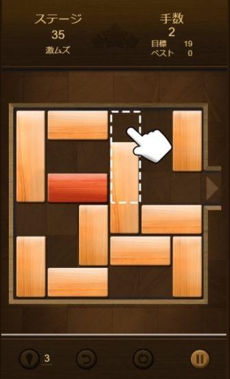 NTTドコモ「ゲームセンターNEO for スゴ得」にて、『積み木のスライドパズル』が2月6日より配信開始