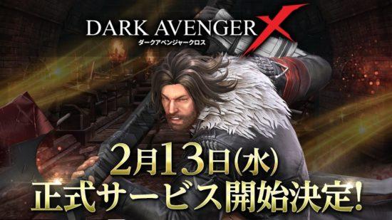 新作フリースタイルアクションRPG『DarkAvenger X』が2月13日より配信決定!!事前登録キャンペーンも開始
