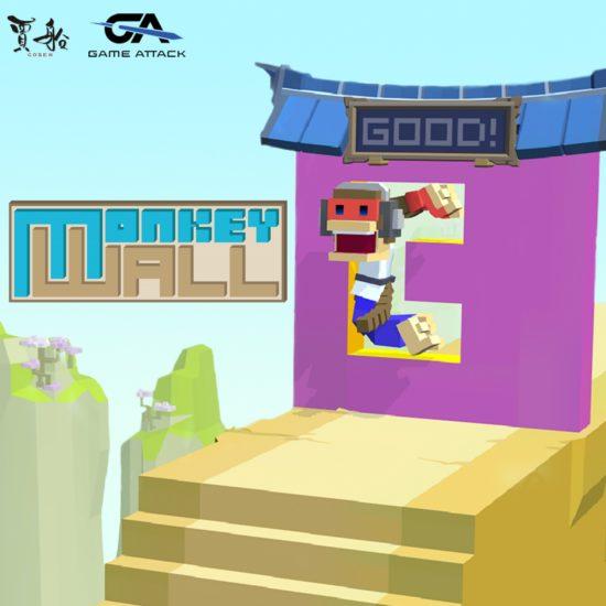武道アクションパズルゲーム『Monkey Wall』のオリジナルサウンドトラックが1月30日より発売開始