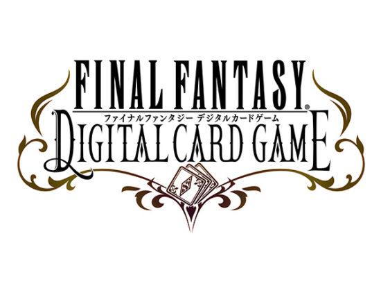 「ファイナルファンタジー」シリーズの対戦カードゲーム『FINAL FANTASY DIGITAL CARD GAME』が2月25日より事前登録開始