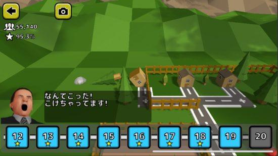 スマホ向けゲーム「クレーンゲームで町づくり」が2月8日より配信開始