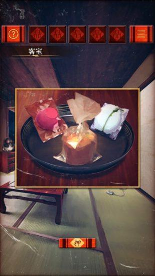 「あそびごころ。」の脱出ゲーム特集!おすすめの3タイトル「縁日からの脱出」「やすらぎの湯からの脱出」「夢をみる機械」