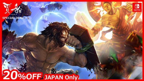 Nintendo Switch向けゲーム『Fight of Gods』が20%OFF