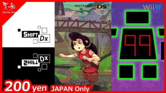 Wii U「99Moves」、ニンテンドー3DS「マジックハンマー」「Shift DX」を200円で購入できるセールが開催