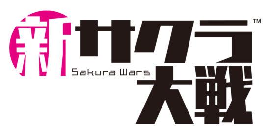 サクラ大戦シリーズ14年ぶりの最新作、『新サクラ大戦』が2019年冬に発売決定!