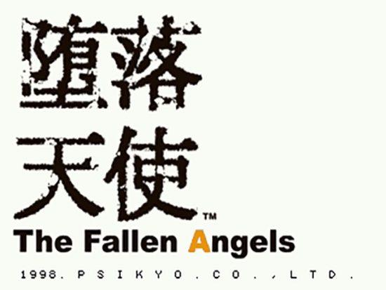 彩京のアーケード対戦格闘ゲーム 『バトルクロード』と『堕落天使』を収録したサウンドトラックが4月24日に発売!