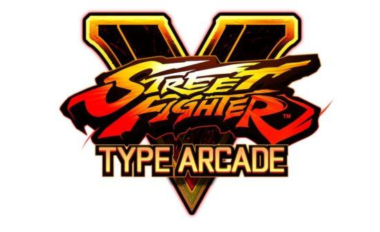 「ストリートファイターV タイプ アーケード」 が3月14日より全国のアミューズメント施設で稼働開始!