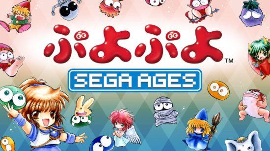 元祖アーケード版「SEGA AGES ぷよぷよ」がSwitchで3月28日から配信開始、オンライン対戦機能が追加