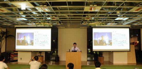 勉強会「中国モバイルゲーム市場の今」開催のお知らせ