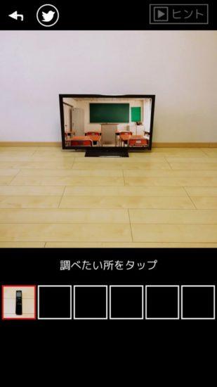 ダンジョン探索ゲームからスケールの大きな脱出が楽しめる「UeharaLabo」のゲームを楽しもう!