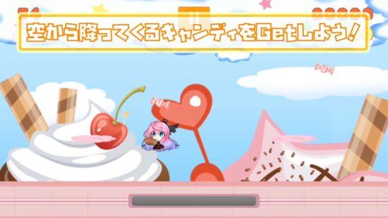 ドタバタアクションゲーム「ウェンウェンのキャンディフィーバー」が3月9日より配信開始