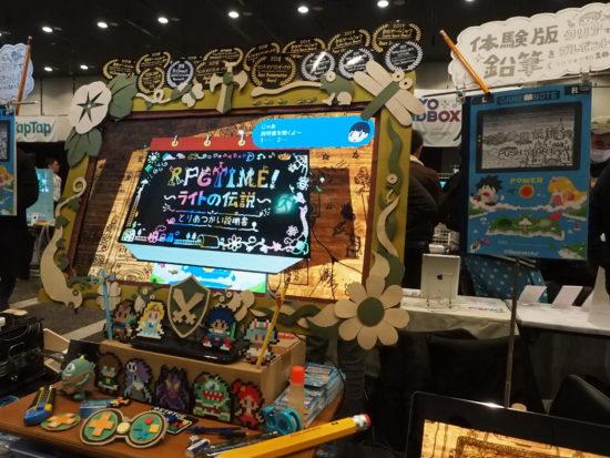 【独断】東京サンドボックス2019の注目タイトルはこれだ!【偏見】