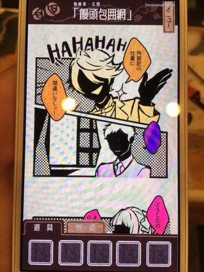 "【TOKYO SANDBOX 2019レポート】マンガの""コマ""に手がかりが隠されている!? 大正時代を舞台としたマンガ的推理ゲーム「うっかり探偵の大正事件録(仮)」"