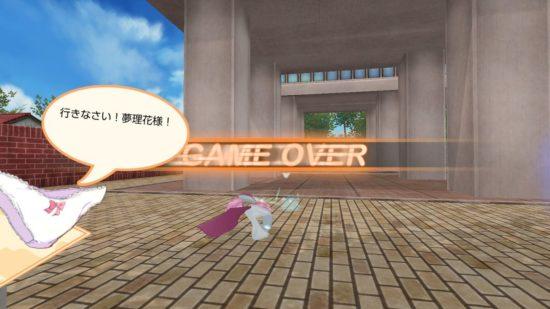 令和と共にやって来たパンツのゲーム!パンツが主役で、パンツが戦い、テーマソングもパンツな、唯一無二のぶっ飛びまくったゲーム「パンティパーティー」