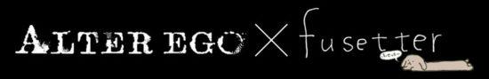 「ALTER EGO」×「fusetter(ふせったー)」のコラボ企画が開始、描き下ろしコラボ⾊紙がもらえるキャンペーンを実施