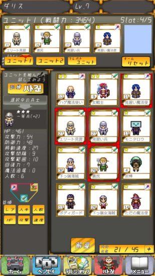 大人数ごちゃごちゃバトルアクションRPG「ごちゃバト!」が4月9日より配信開始