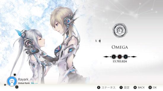 Nintendo Switch「Cytus α」がリリース!オンライン対戦モードであの楽曲を競い合おう