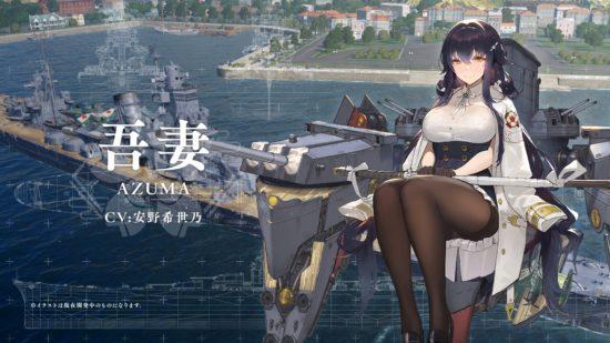「World of Warships」と「アズールレーン」がコラボ、艦長やプレミアム艦艇などが登場