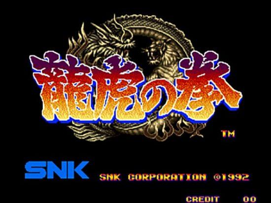 対戦格闘ゲーム「龍虎の拳」シリーズのサントラが6月26日に発売、4月9日から予約開始