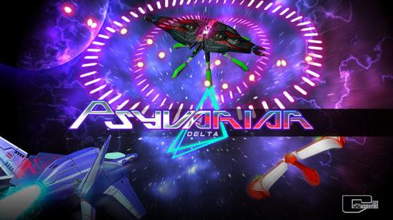 BUZZって強くなるSTG「サイヴァリア デルタ」がDMM GAMESで4月26日から発売開始