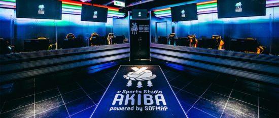 アニマックス×ソフマップのeスポーツ共同プロジェクト 「ANIMAX GAMING STUDIO powered by Sofmap」が4月1日からスタート