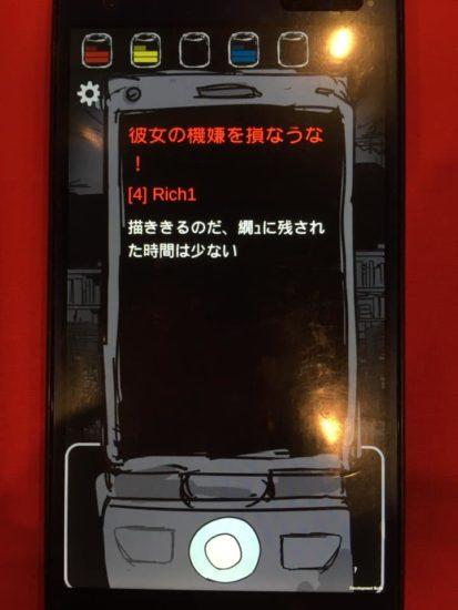 【TOKYO SANDBOX 2019レポート】そこにあるのは「呪われた絵画」…絵を描いて呪いから生還するアドベンチャー「まつろぱれっと」