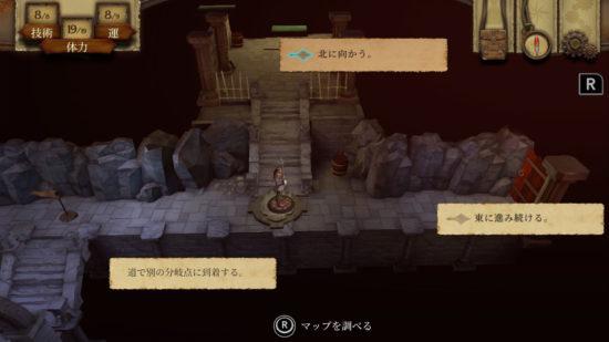 ゲームブックの古典的名作「火吹山の魔法使い」がSwitchで5月30日から配信開始