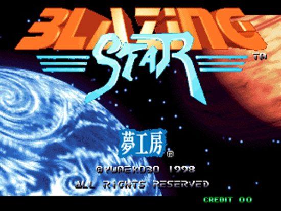 シューティングゲーム「パルスター」「ブレイジングスター」の音楽を収録したCD「SNK ARCADE SOUND DIGITAL COLLECTION Vol.4」が7月31日発売!