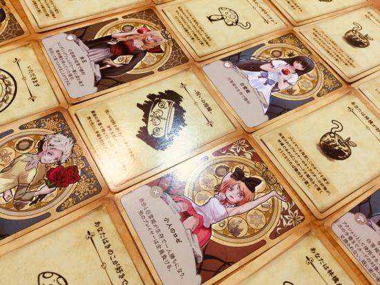 人狼のような心理戦が楽しめるボードゲーム「白雪姫のアップルーレット」が「ゲームマーケット2019春」で発売