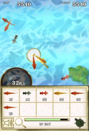 シニア向けSNS「らくらくコミュニティ」で、HTML5ゲーム「金魚すくい」が配信開始