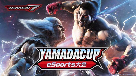 格闘ゲーム「鉄拳7」による総額200万円の「YAMADA Cup eSports 大会」、参加者募集を開始