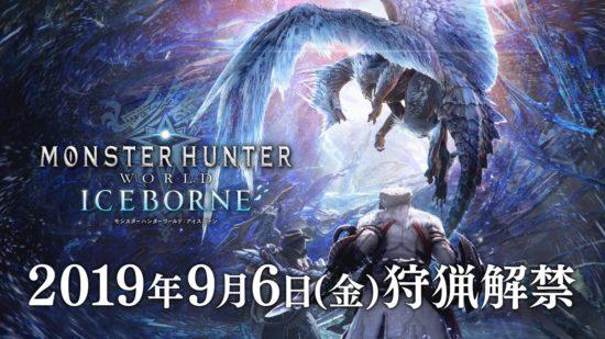 大型拡張コンテンツ「モンスターハンターワールド:アイスボーン」が2019年9月6日にリリース