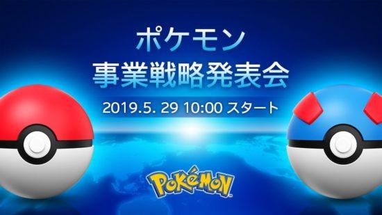 「ポケモン事業戦略発表会」が開催、新作アプリ「ポケモンマスターズ」や「Pokémon Sleep」などを発表