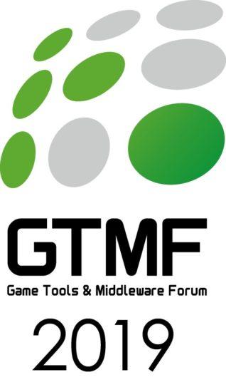 アプリ・ゲーム業界向け開発&運営ソリューションイベント「GTMF 2019」が東京と大阪で開催、事前来場者登録の受付を開始