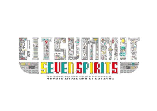 インディーゲームの祭典「BitSummit 7 Spirits」のステージスケジュールとゲストを発表